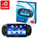 PSVita PlayStation Vita 3G/Wi-Fiモデル クリスタル・ブラック 限定版 (PCH-1100AB01) 本体 完品 外箱付き PlayStati…