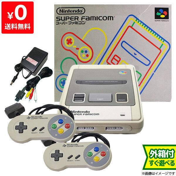 スーファミ スーパーファミコン スーパーファミコン(本体) 本体 完品 外箱付き Nintendo 任天堂 ニンテンドー 中古 4902370501148 送料無料 【中古】