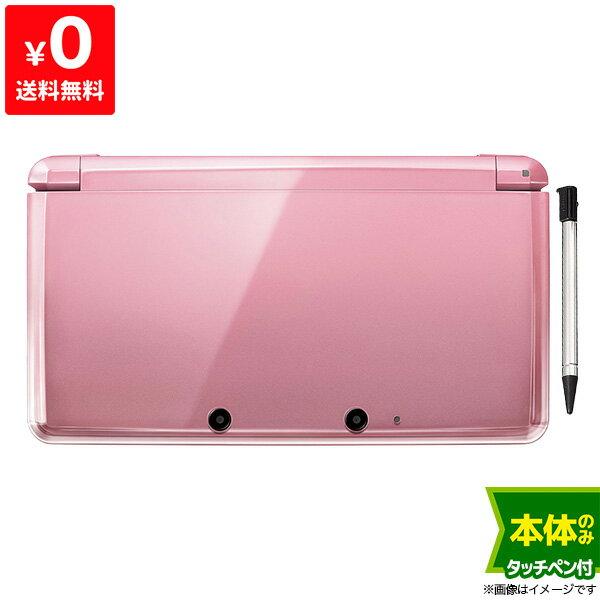 3DS 本体 ミスティピンク ニンテンドー 任天堂 Nintendo ゲーム機 中古 4902370519129 送料無料 【中古】