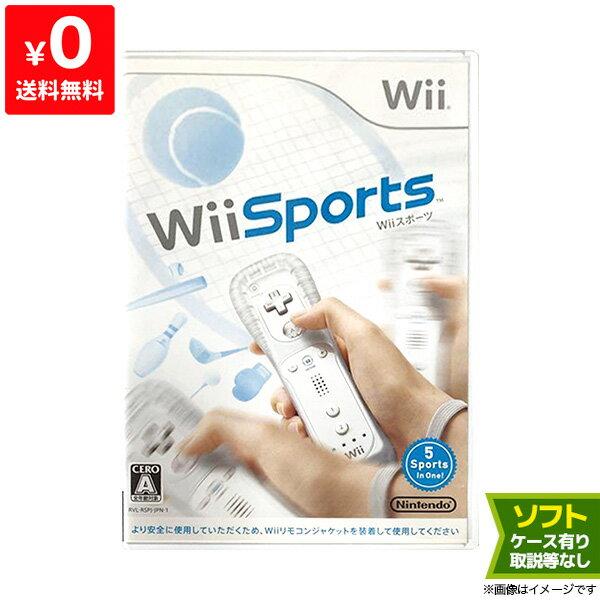 Wii ウィー Wii Sports wiiスポーツ ソフト スポーツ ニンテンドー 任天堂 中古 4902370515589 送料無料 【中古】
