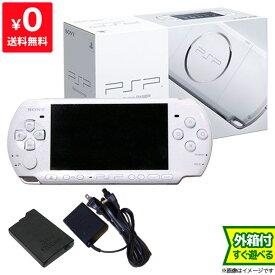 PSP 本体 PSP-3000PW パール・ホワイト プレイステーションポータブル 完品 ゲーム機 中古 4948872411981 送料無料 【中古】