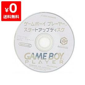 GC ゲームキューブ ゲームボーイプレイヤースタートアップディスク ソフトのみ ソフト単品 GAMECUBE 任天堂 ニンテンドー 【中古】