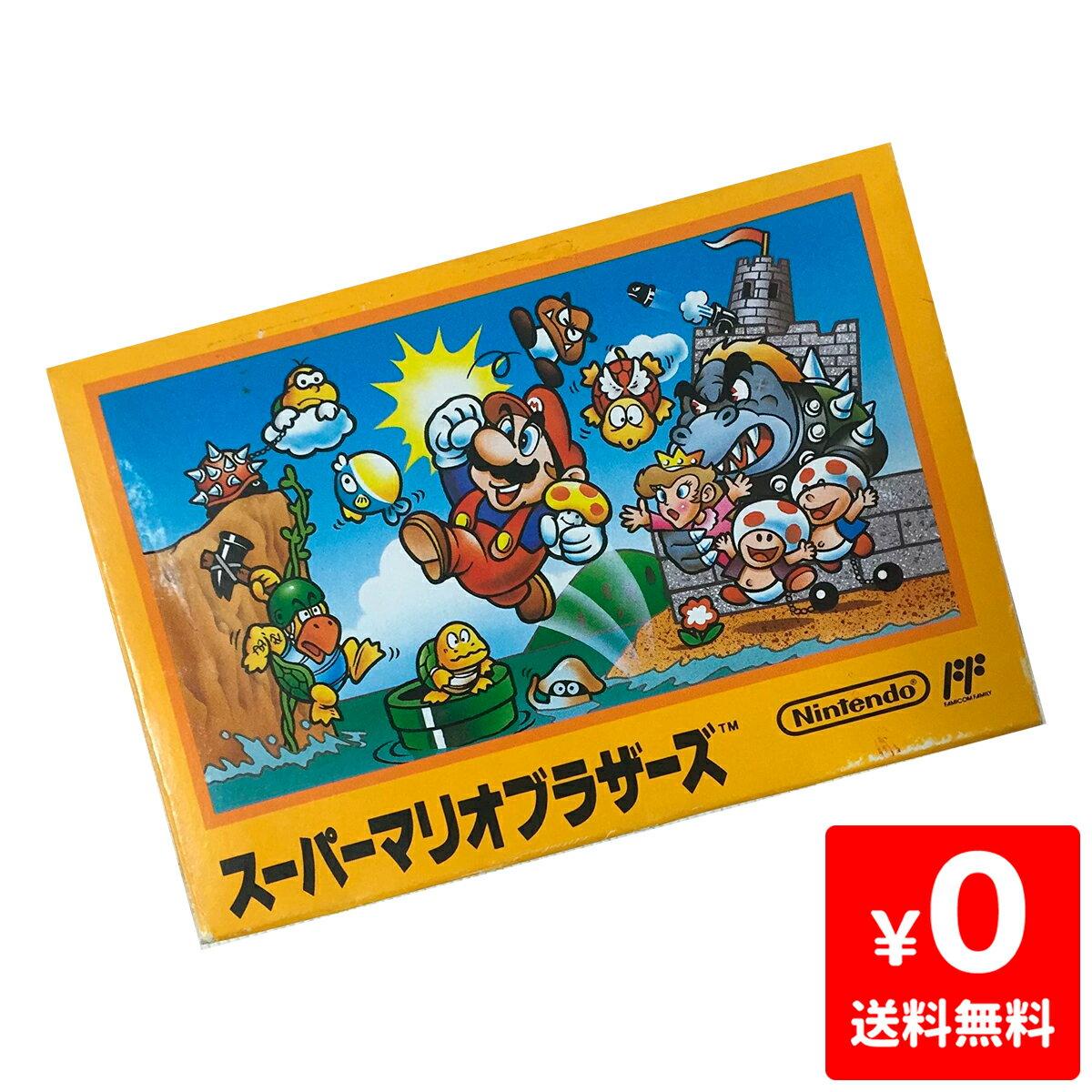 ファミコン スーパーマリオブラザーズ ソフト Nintendo 任天堂 ニンテンドー 中古 4902370832310 送料無料 【中古】