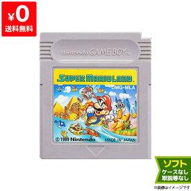 GB ゲームボーイ ソフトのみ スーパーマリオランド 箱取説なし Nintendo 任天堂 ニンテンドー 【中古】