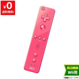 Wii ニンテンドーWii リモコン ピンク コントローラー Nintendo 任天堂Wii ニンテンドーWii【中古】4902370518061
