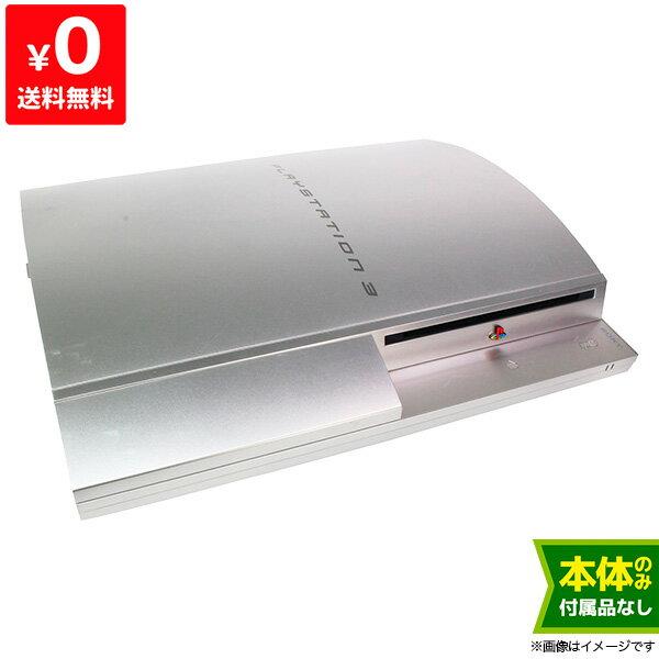 PS3 プレステ3 プレイステーション3 PLAYSTATION 3 80GB サテンシルバー シルバー 本体のみ 本体単品 PlayStation3 SONY ソニー 【中古】 4948872412049 送料無料
