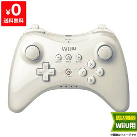 WiiU ニンテンドーWii U ウィーユー PRO コントローラー shiro シロ 白 任天堂 Nintendo 純正【中古】872182807544