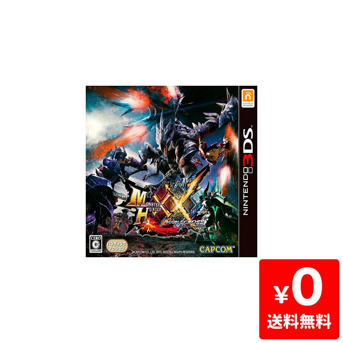 3DS ニンテンドー3DS モンスターハンターダブルクロス ソフト ケースあり Nintendo 任天堂 ニンテンドー 中古 4976219080590 送料無料 【中古】