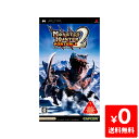 PSP モンスターハンターポータブル 2nd モンハン2nd ソフト ケースあり PlayStationPortable SONY ソニー 【中古】 49…