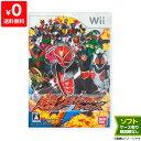 Wii ニンテンドーWii 仮面ライダー 超クライマックスヒーローズ ソフト ケースあり Nintendo 任天堂 ニンテンドー 【…