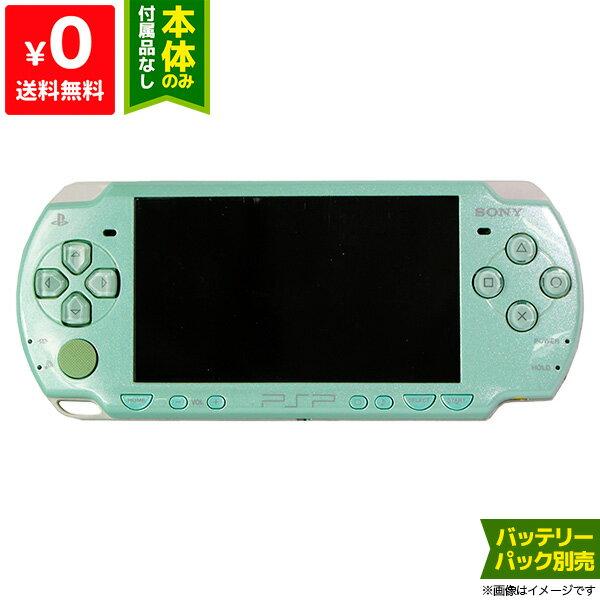PSP PSP-2000 PSP2000 ミント グリーン 本体のみ 本体単品 プレイステーションポータブル SONY ソニー 【中古】 4948872411561 送料無料