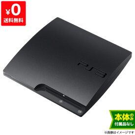 PS3 プレステ3 プレイステーション3 320GB チャコール・ブラック CECH-2500B 本体のみ 本体単品 PlayStation3 SONY ソニー 【中古】 4948872412551 送料無料