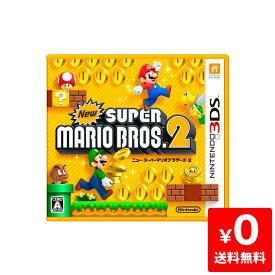 3DS ニンテンドー3DS New スーパーマリオブラザーズ 2 マリブラ2 マリオブラザーズ2 ソフトのみ ソフト単品 Nintendo 任天堂 ニンテンドー 4902370519624 【中古】