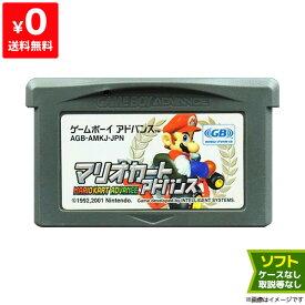 GBA ゲームボーイアドバンス ソフトのみ マリオカートアドバンス ADVANCE 箱取説なし Nintendo 任天堂 ニンテンドー 【中古】