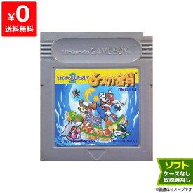 GB ゲームボーイ ソフトのみ スーパーマリオランド2 6つの金貨 箱取説なし Nintendo 任天堂 ニンテンドー 【中古】