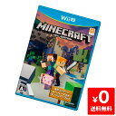 WiiU ニンテンドーWiiU マインクラフト MINECRAFT ソフト ケースあり Nintendo 任天堂 4549576053509【中古】