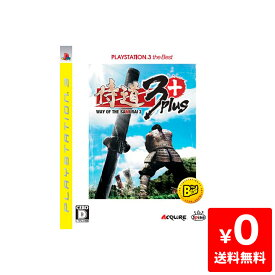 PS3 侍道3 Plus PLAYSTATION 3 the Best ソフト ケースあり PlayStation3 SONY ソニー 中古 4940261509811 送料無料 【中古】