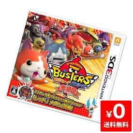 3DS 妖怪ウォッチバスターズ 赤猫団 ソフト ニンテンドー 任天堂 Nintendo 中古 4571237660665 送料無料 【中古】