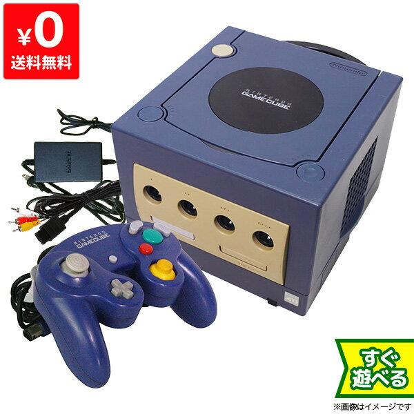 ゲームキューブ GC GAMECUBE 本体 バイオレット ニンテンドー 任天堂 Nintendo 【中古】 すぐに遊べるセット 4902370505542 送料無料