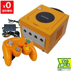 ゲームキューブ GC GAMECUBE 本体 オレンジ ニンテンドー 任天堂 Nintendo 【中古】 すぐに遊べるセット 4902370505764