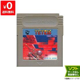 GB ゲームボーイ ソフトのみ テトリス TETRIS GAMEBOY 箱取説なし ニンテンドー 任天堂 Nintendo 【中古】