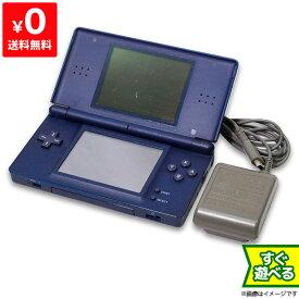 DSライト DSLite 本体 ネイビー ニンテンドー 任天堂 Nintendo 充電器&タッチペン付き すぐ遊べるセット 4902370512953 【中古】
