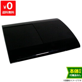 PS3 プレステ3 PlayStation 3 チャコール・ブラック 250GB (CECH-4200B) SONY ゲーム機 本体のみ 4948872413558 【中古】
