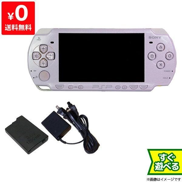 PSP ラベンダー パープル プレイステーションポータブル PSP-2000 中古 4948872411547 送料無料 【中古】