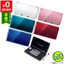 【送料無料】3DS 本体のみ タッチペン付き 選べる 6色【中古】