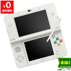 New3DS New ニンテンドー3DS ホワイト(KTR-S-WAAA) 本体のみ タッチペン付き Nintendo 任天堂 ニンテンドー 4902370522150 【中古】