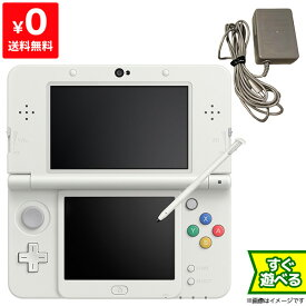 New3DS New ニンテンドー3DS ホワイト(KTR-S-WAAA) 本体 すぐ遊べるセット Nintendo 任天堂 ニンテンドー 4902370522150 【中古】