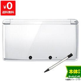 3DS ニンテンドー3DS アイスホワイトCTR-S-WAAA 本体のみ タッチペン付き Nintendo 任天堂 ニンテンドー 中古 4902370519136 送料無料 【中古】