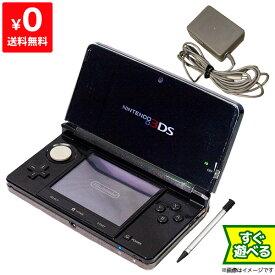 3DS ニンテンドー3DS コスモブラック(CTRSKAAA) 本体 すぐ遊べるセット Nintendo 任天堂 ニンテンドー 中古 4902370518757 送料無料 【中古】