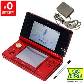3DS ニンテンドー3DS フレアレッド(CTR-S-RAAA) 本体 すぐ遊べるセット Nintendo 任天堂 ニンテンドー 中古 4902370519013 送料無料 【中古】