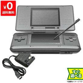 DS ニンテンドーDS グラファイトブラックNTR-S-ZKKA 本体 すぐ遊べるセット Nintendo 任天堂 ニンテンドー 4902370509885 【中古】