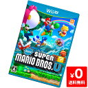 wii U ウィーユー New スーパーマリオブラザーズ U ソフト ニンテンドー 任天堂 Nintendo 中古 4902370520187 送料無料 【中古】