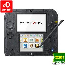 2DS ニンテンドー2DS クリアブラックFTR-S-KCAA 本体のみ タッチペン付き Nintendo 任天堂 ニンテンドー 4902370533972 【中古】