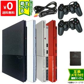 PS2 本体 純正コントローラー2個付 すぐ遊べるセット 選べる4色 SCPH-90000CB/CW/SS/CR 互換メモリーカード付 プレステ2 プレイステーション2 PlayStation2 SONY ソニー【中古】