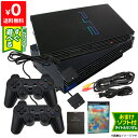 PS2 本体 中古 非純正 コントローラー 2個付き おまけ PS2 ソフト 1本付き すぐ遊べるセット プレステ2 SCPH 50000 50…