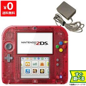 2DS ニンテンドー2DS 赤 限定パックFTR-S-RBDK 本体 すぐ遊べるセット Nintendo 任天堂 ニンテンドー 4521329189789 【中古】