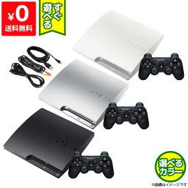 PS3 本体 中古 純正 コントローラー 1個付き 選べるカラー CECH-2500A ブラック シルバー ホワイト 送料無料