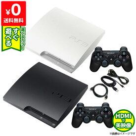 PS3 本体 中古 純正 コントローラー 1個付き 選べるカラー CECH-2500B ブラック ホワイト HDMIケーブル付き 送料無料