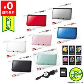 3DSLL 本体 完品 すぐ遊べるセット 選べる7色 充電器付き USB型充電器 ニンテンドー Nintendo ゲーム機【中古】