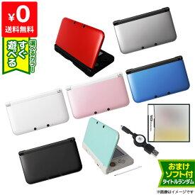 3DS LL 本体 すぐ遊べるセット おまけソフト付き 選べる7色 充電器付き USB型充電器 ニンテンドー Nintendo ゲーム機【中古】