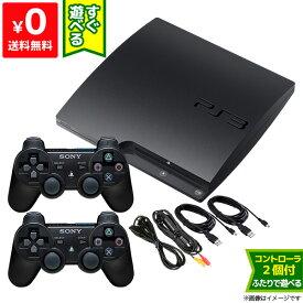 PS3 本体 すぐ遊べるセット CECH-2000A 純正 コントローラー 2個付き チャコール・ブラック CB プレステ3 PlayStation 3 SONY ゲーム機【中古】