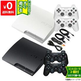 【送料無料】PS3 本体 すぐ遊べるセット CECH-3000A 選べる2色 純正 コントローラー 2個付き プレステ3 PlayStation 3 SONY ゲーム機【中古】
