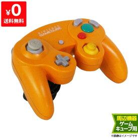ゲームキューブ GC コントローラー オレンジ GAMECUBE ニンテンドー 任天堂 Nintendo【中古】