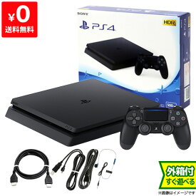 【送料無料】PS4 本体 ジェット・ブラック 500GB (CUH-2200AB01) 完品【中古】
