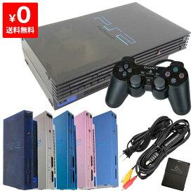 PS2 本体 純正コントローラー1個 すぐ遊べるセット 選べる6色 SCPH-37000〜39000レアカラー 互換メモリーカード付 プレステ2 プレイステーション2 PlayStation2 SONY ソニー【中古】