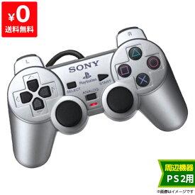 PS2 プレステ2 プレイステーション2 PlayStation2 コントローラー デュアルショック2 DUALSHOCK2 サテン・シルバー【中古】